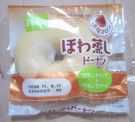 pasco-howamushi-donuts-marron1.jpg